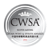 China Wine and Spirits Competition